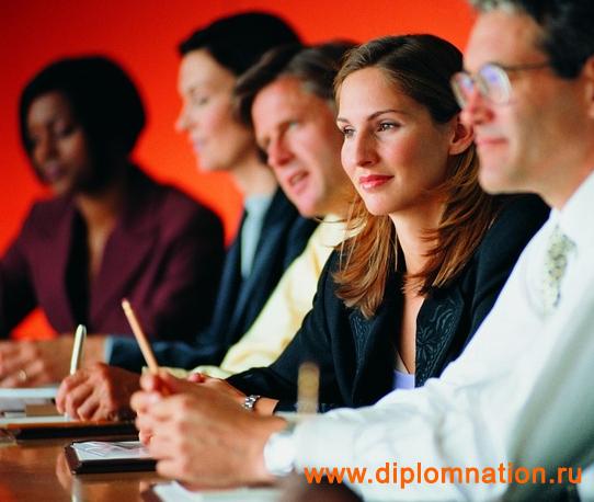Темы дипломных работ по семейному праву