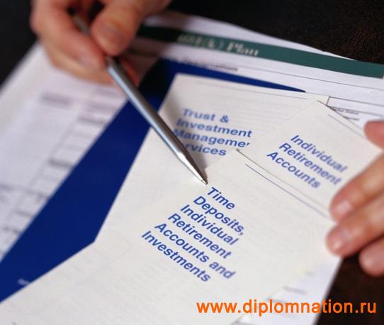 Дипломная работа – операционный анализ предприятия