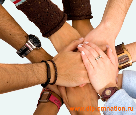 Диплом - управление запасами на предприятии